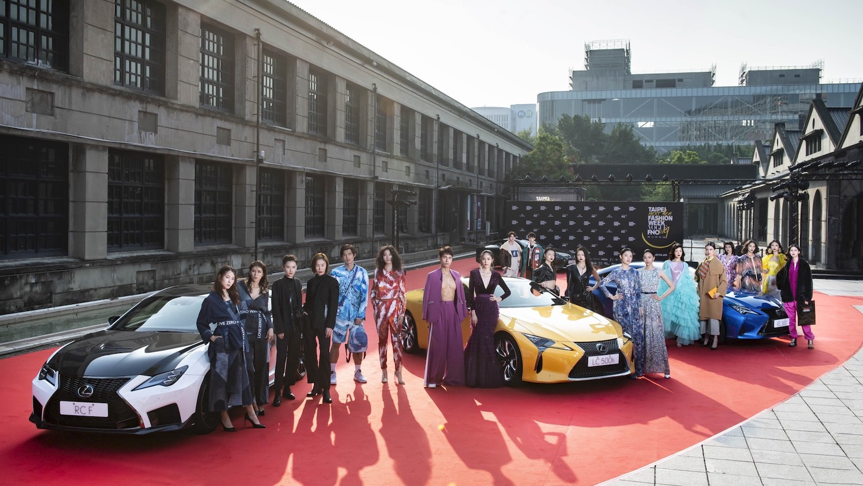 Lexus LC 限量登場 2019 臺北時裝週