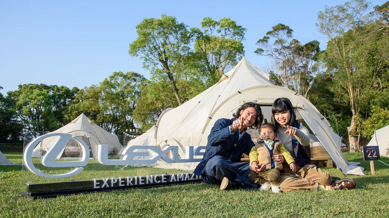 Lexus 獲工商時報「2020 臺灣服務業大評鑑」金獎榮耀