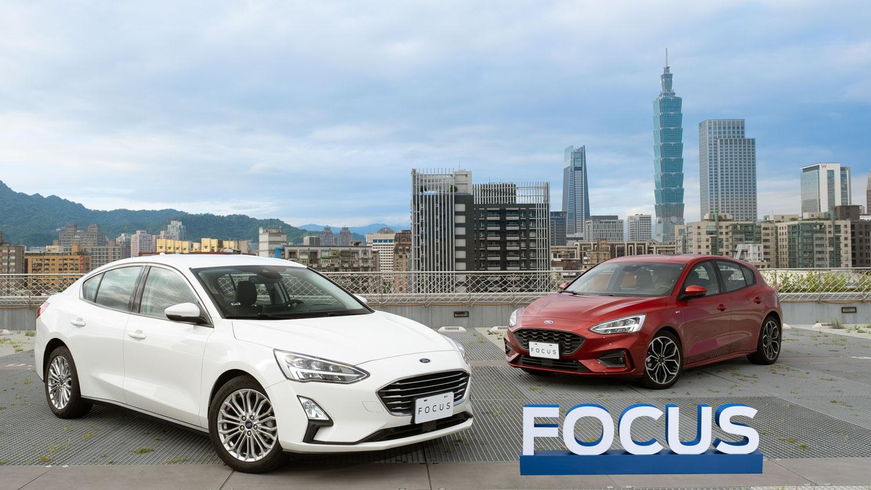 強化安全力抗神 A!Ford Focus 四/五門頂級款加載 TSR 系統,買車還可抽勞力士!