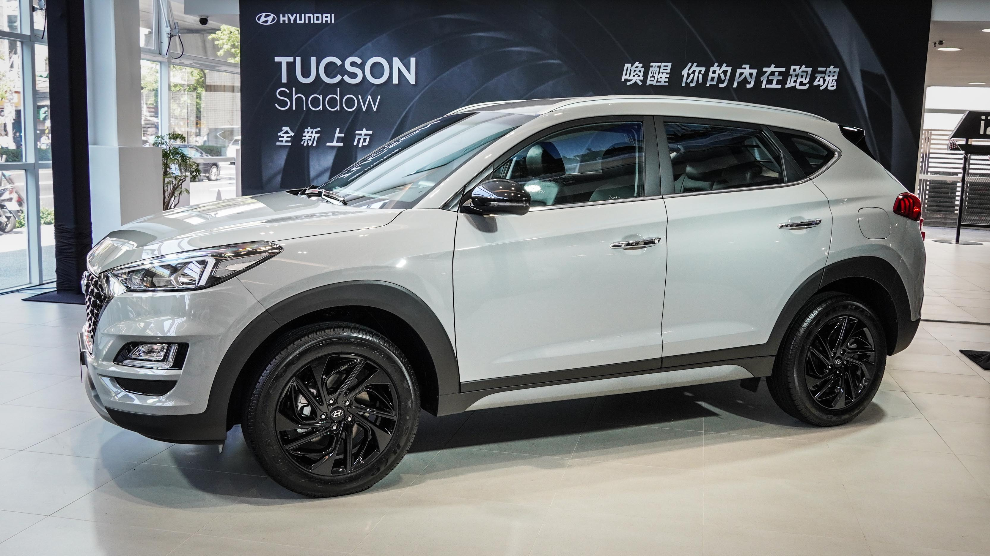 Hyundai Tucson Shadow 96.9 萬限量上市,油電 Kona 預購開跑