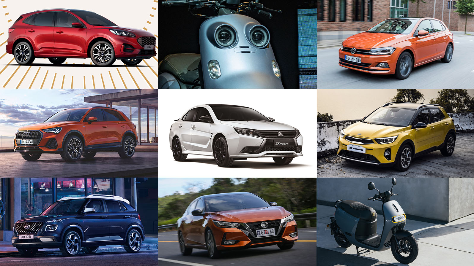 2020 年 10 月汽機車優惠總整理,購車、回廠看這裡!