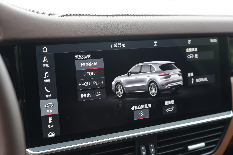 四種駕駛模式可供選擇。