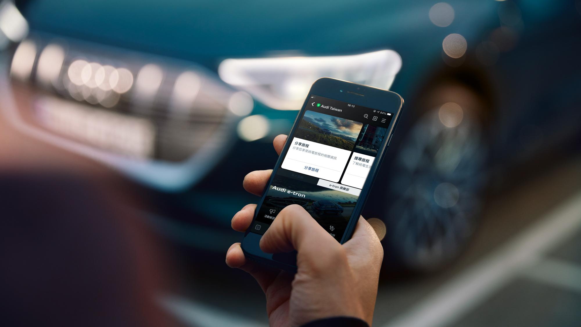 Audi 純電生活圈 2.0  全新隨行智能服務 「電旅筆記」上線