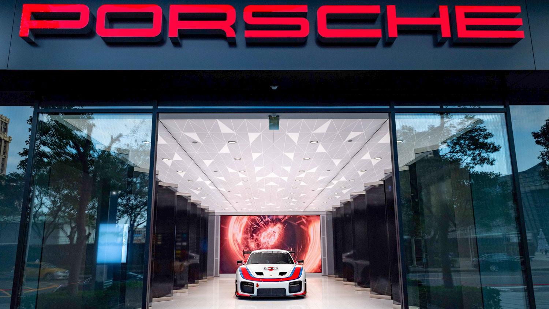 935 與 919 Hybrid 來相挺!Porsche Studio 都會概念店桃園開幕