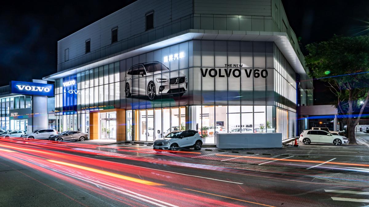 Volvo 新竹揚昇汽車正式升級 VRE 5.0 為竹苗地區提供尊榮服務