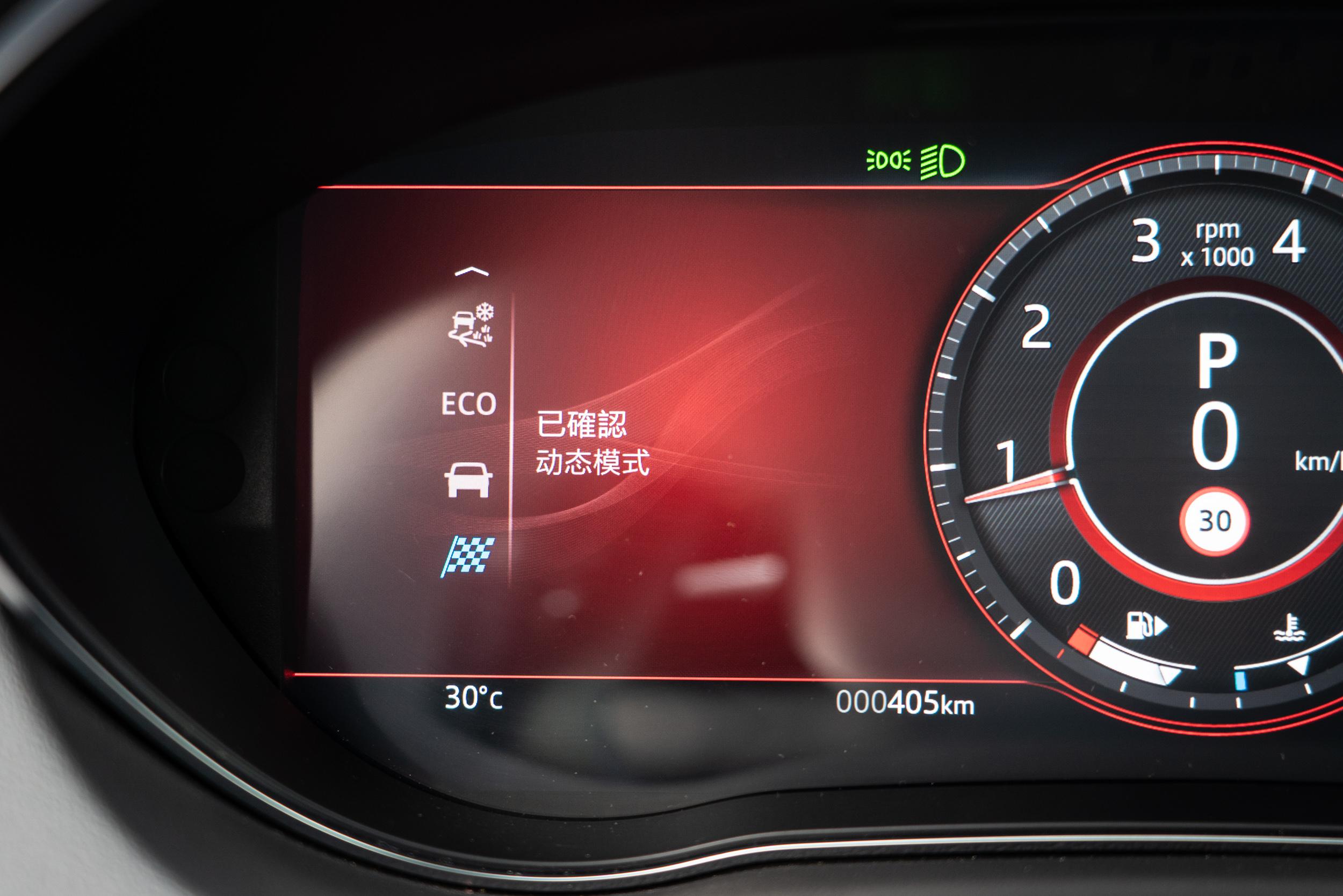 動態模式選擇時會於儀表板上顯示。