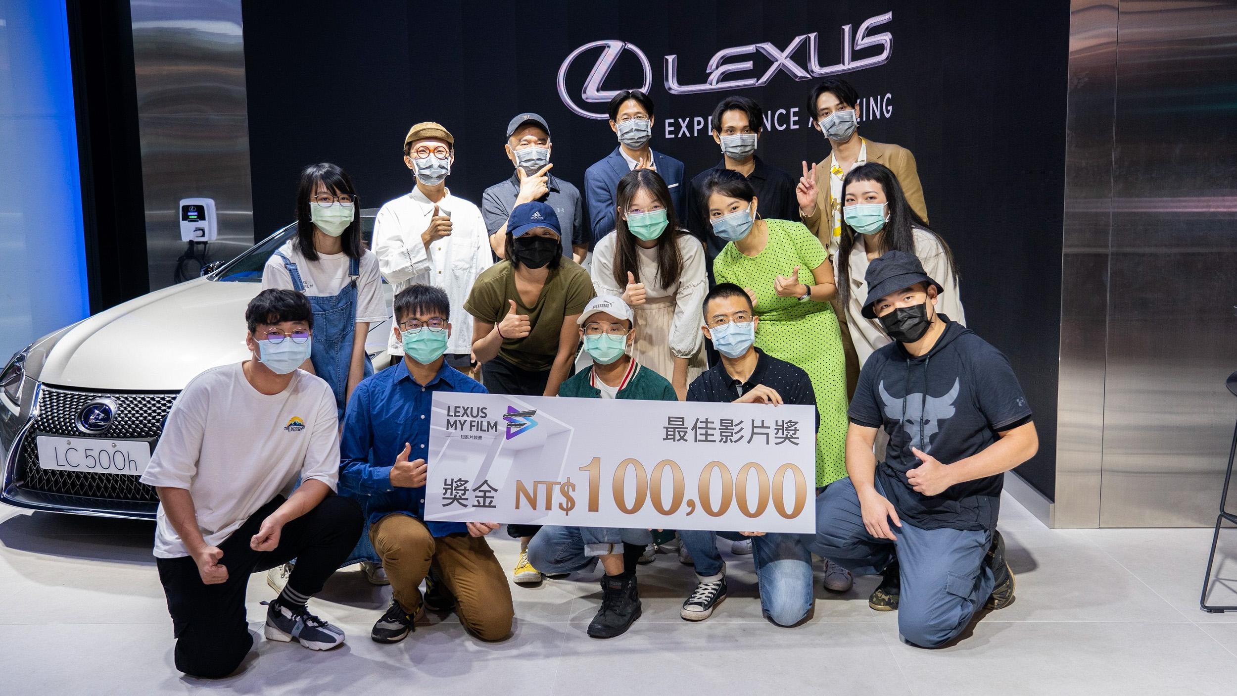 《第二屆 LEXUS MY FILM 短影片競賽》九大獎項得主出爐