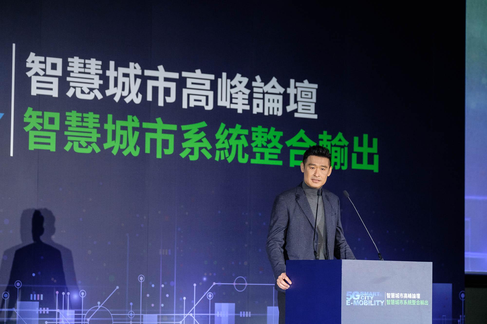 董事長柯勝峯出任第七任 TSSA 台灣智慧城市產業聯盟會長。