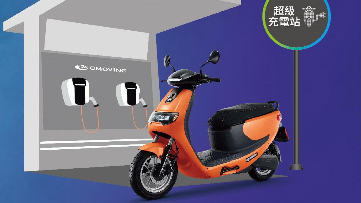 eMOVING iE125 推每月充電 199 方案,空車月付不到 4,000 元騎回家!