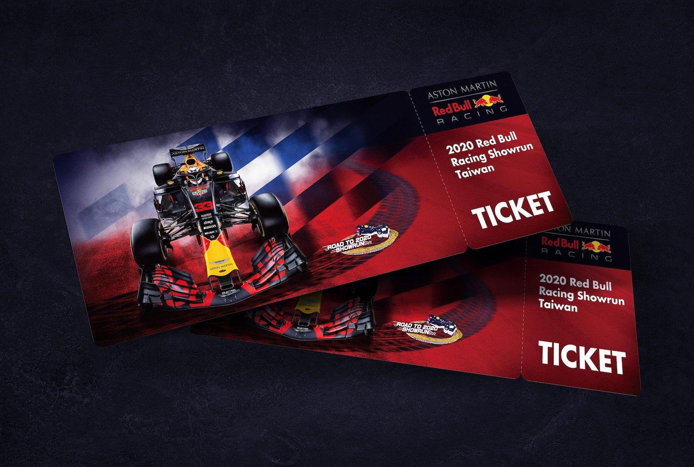 F1 三月台北狂飆,買 Red Bull 抽門票及周邊