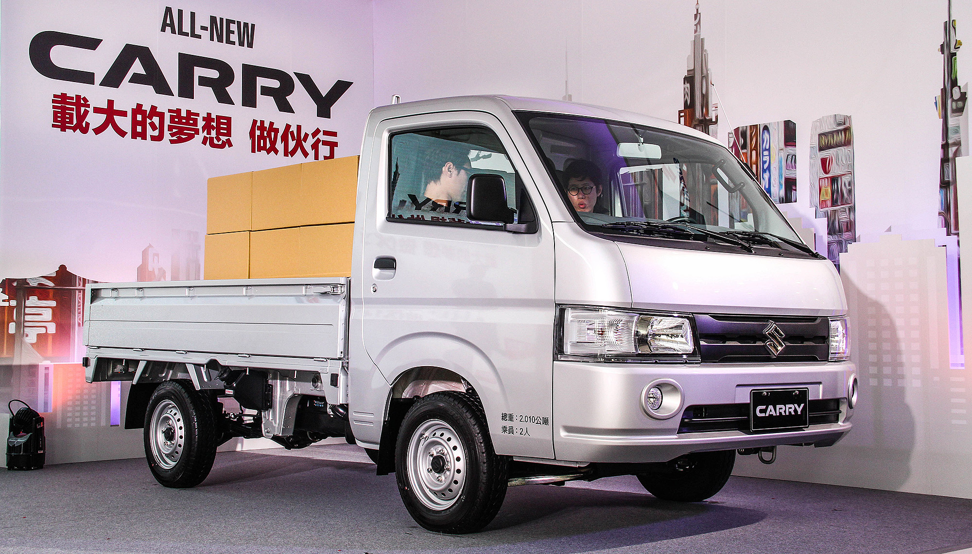 Suzuki Carry 49.9 萬元重返台灣,全車系雙氣囊再享同級最大載運平台