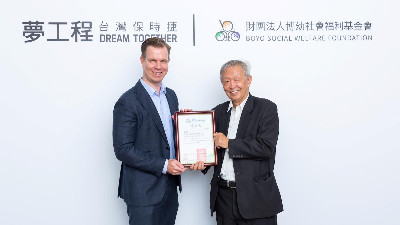 Porsche Taiwan 攜手博幼社會福利基金會,啟動 Dream Together 夢工程計畫