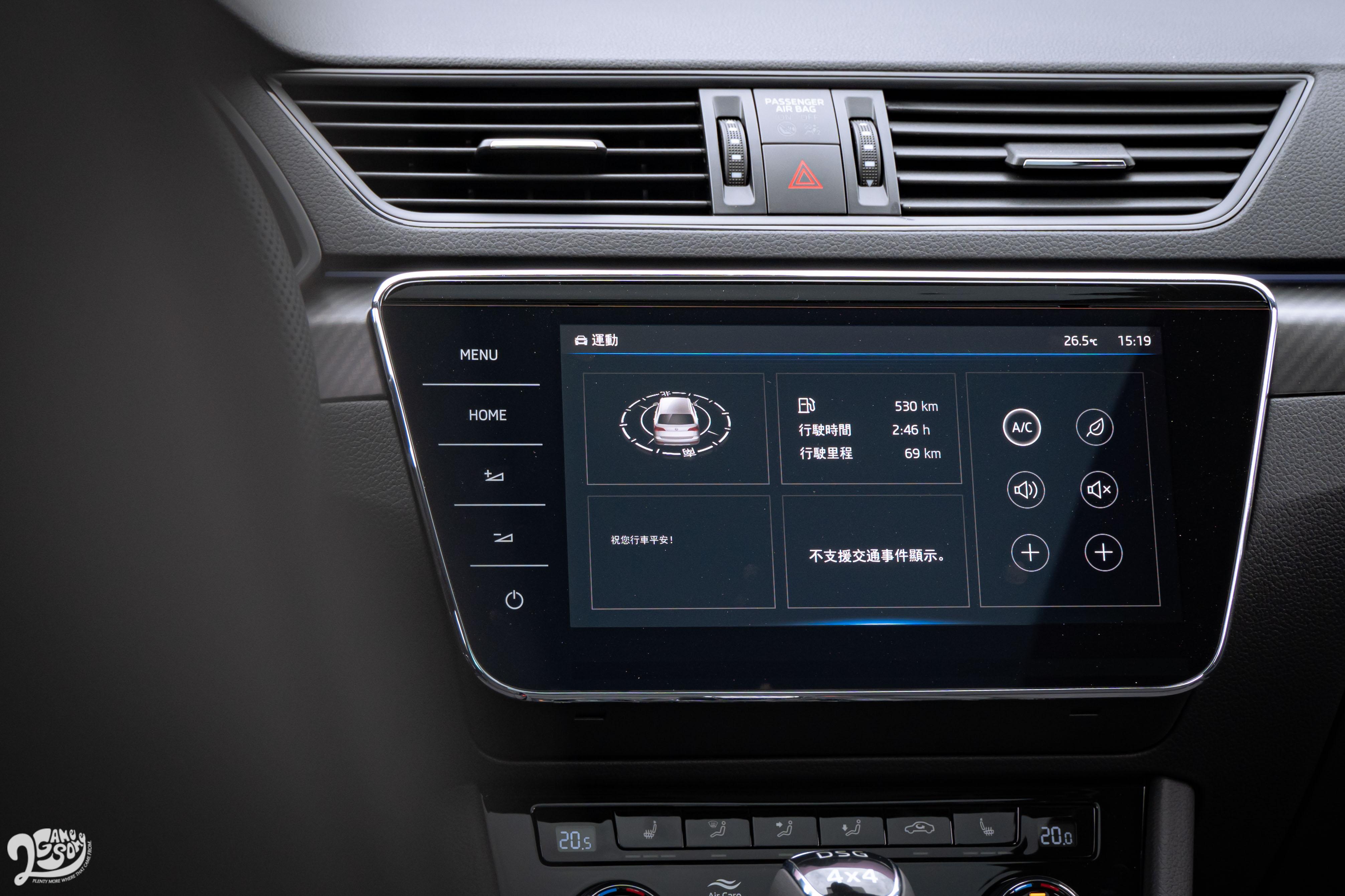Superb 全車系標配第三代資訊娛樂系統,中控螢幕放大至 9.2 吋。