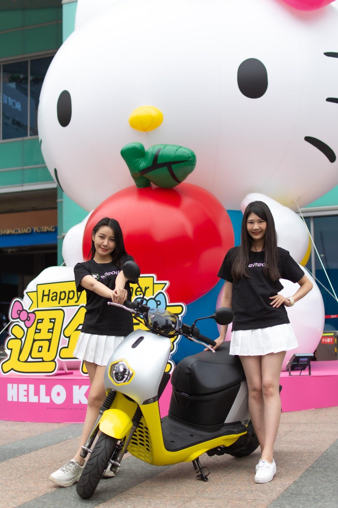 eReady 在 SOGO 周年慶期間於台北復興館舉辦試乘活動。