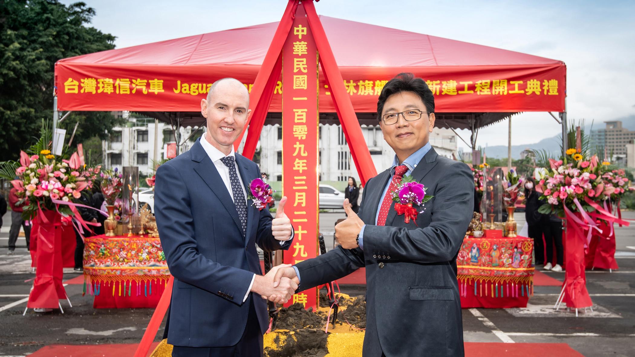 台灣瑋信汽車斥資 10 億建 Jagur Land Rover 旗艦展間,預計 2021 年啟用