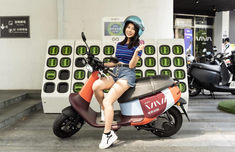 舊換新政策奏效,Gogoro VIVA™ 上市兩週賣破 2,000 台