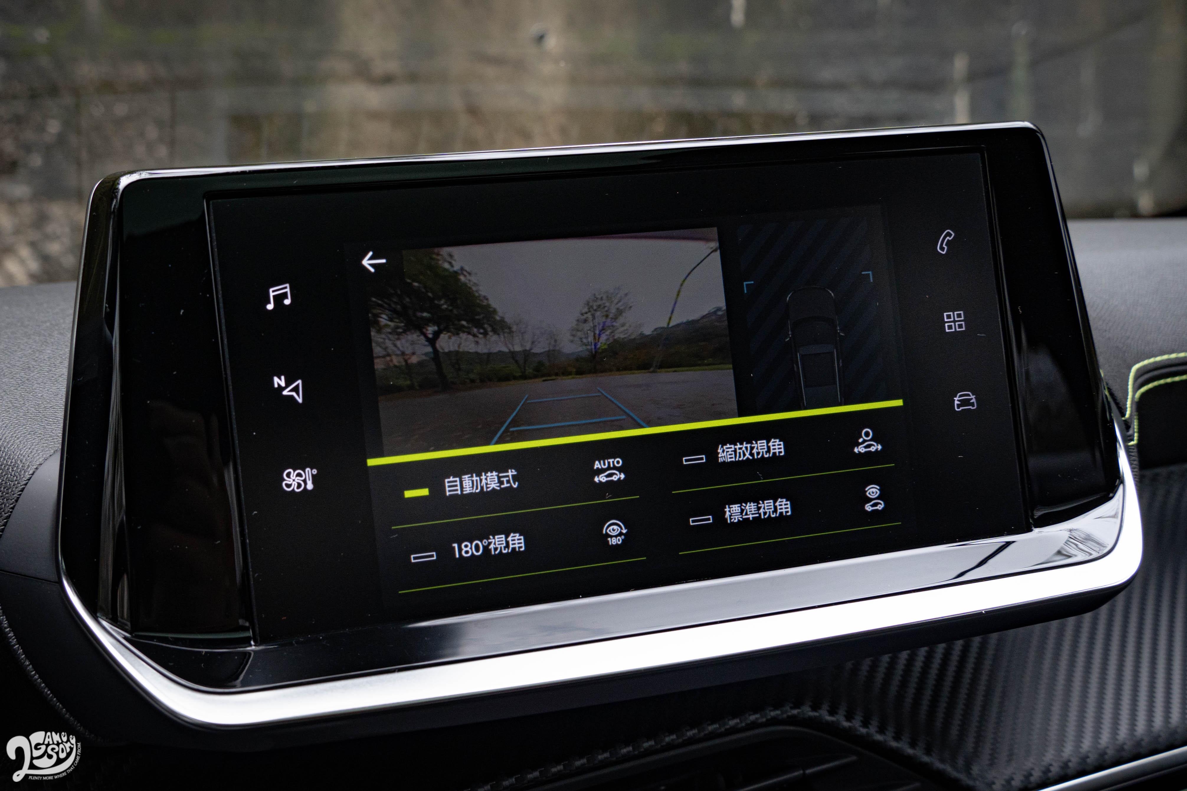 倒車顯影提供多角度選項。