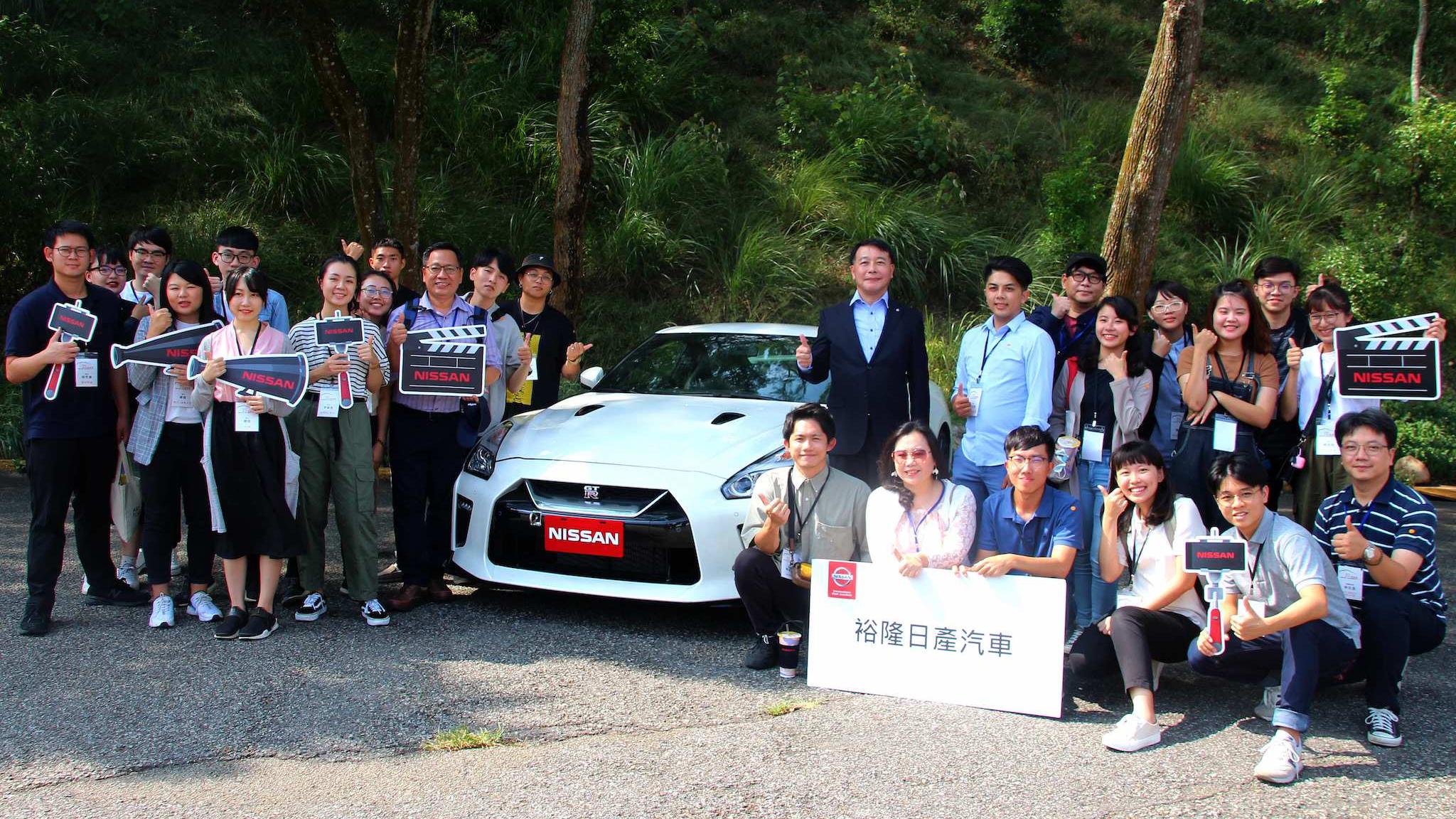 Nissan Leaf for Change 決選團隊參訪裕隆日產,GT-R 試乘與 Workshop 激發靈感