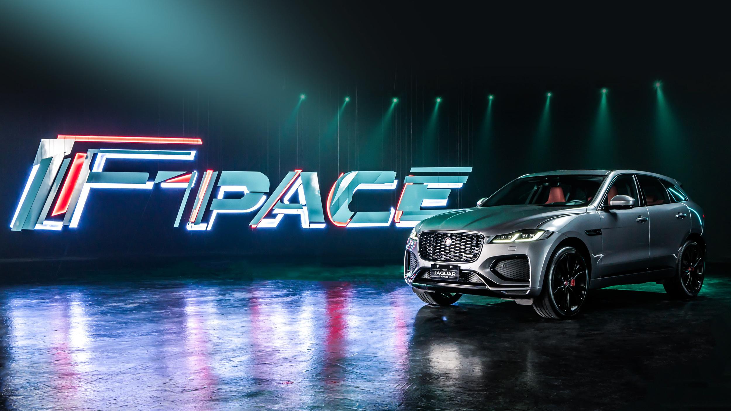 【影】278萬起!Jaguar 小款 F-PACE 正式登台,SVR 版本第三季導入