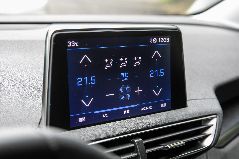 8吋全彩多功能觸控螢幕的設計介面與使用邏輯需要些時間適應,但上手後就沒有太大問題。