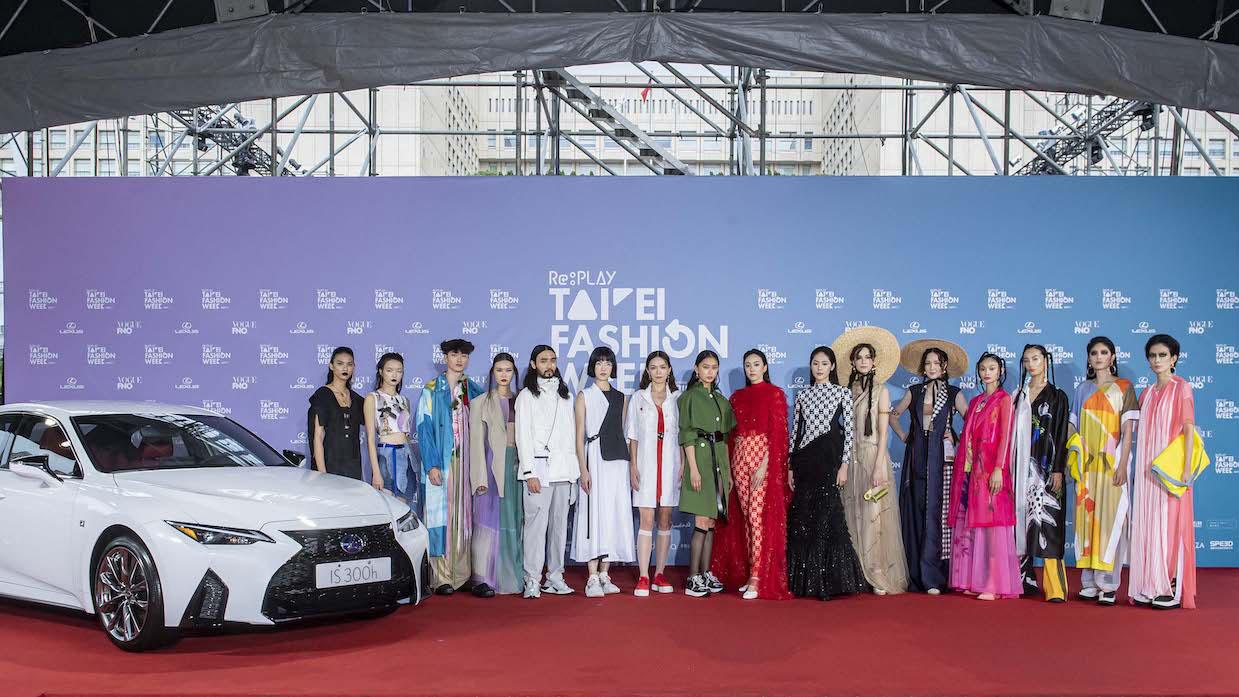 Lexus IS 首度亮相 2020 臺北時裝週