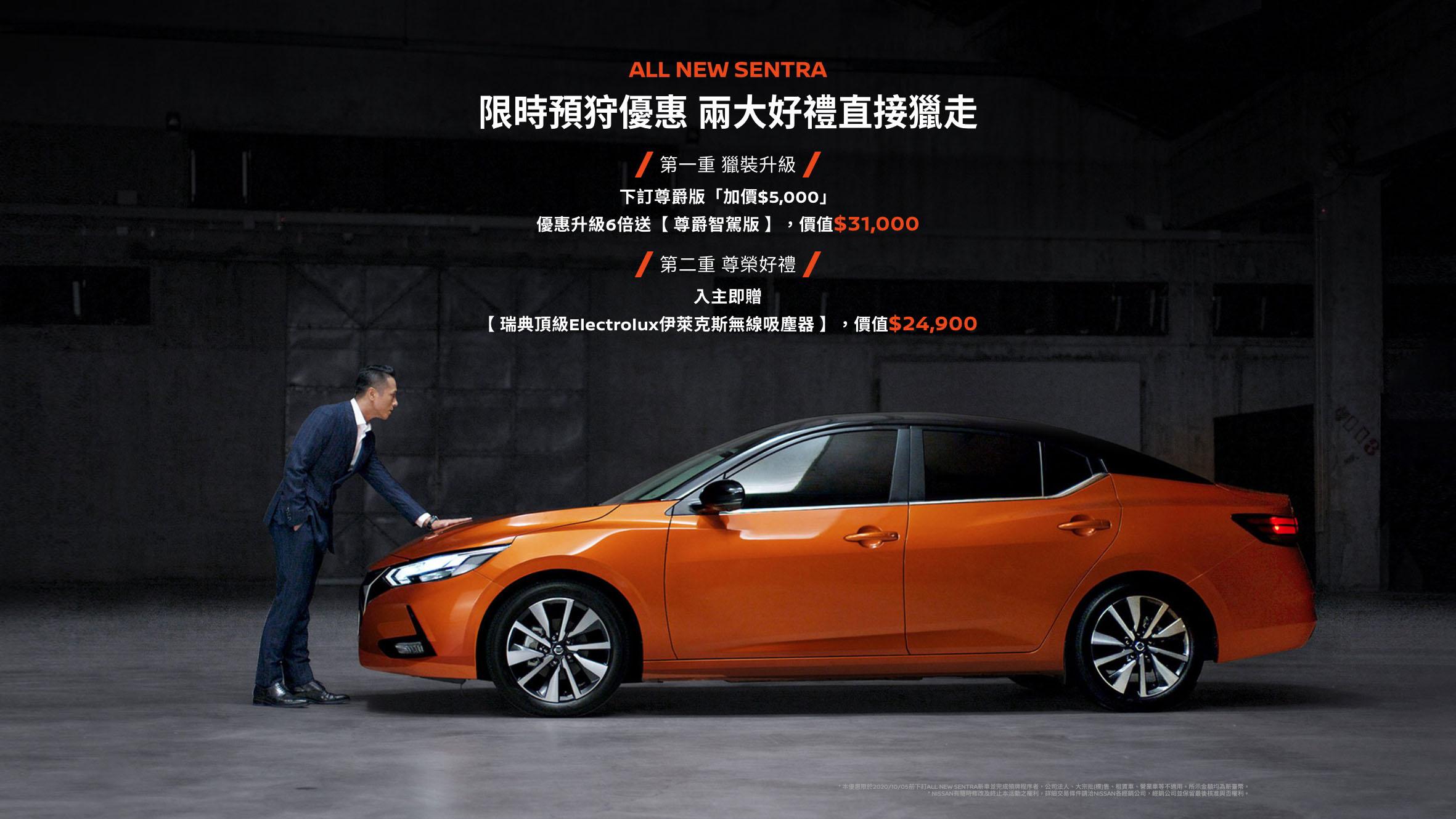 ▲ 【影】Nissan Sentra 微電影,實力派演員莊凱勛跨界出演