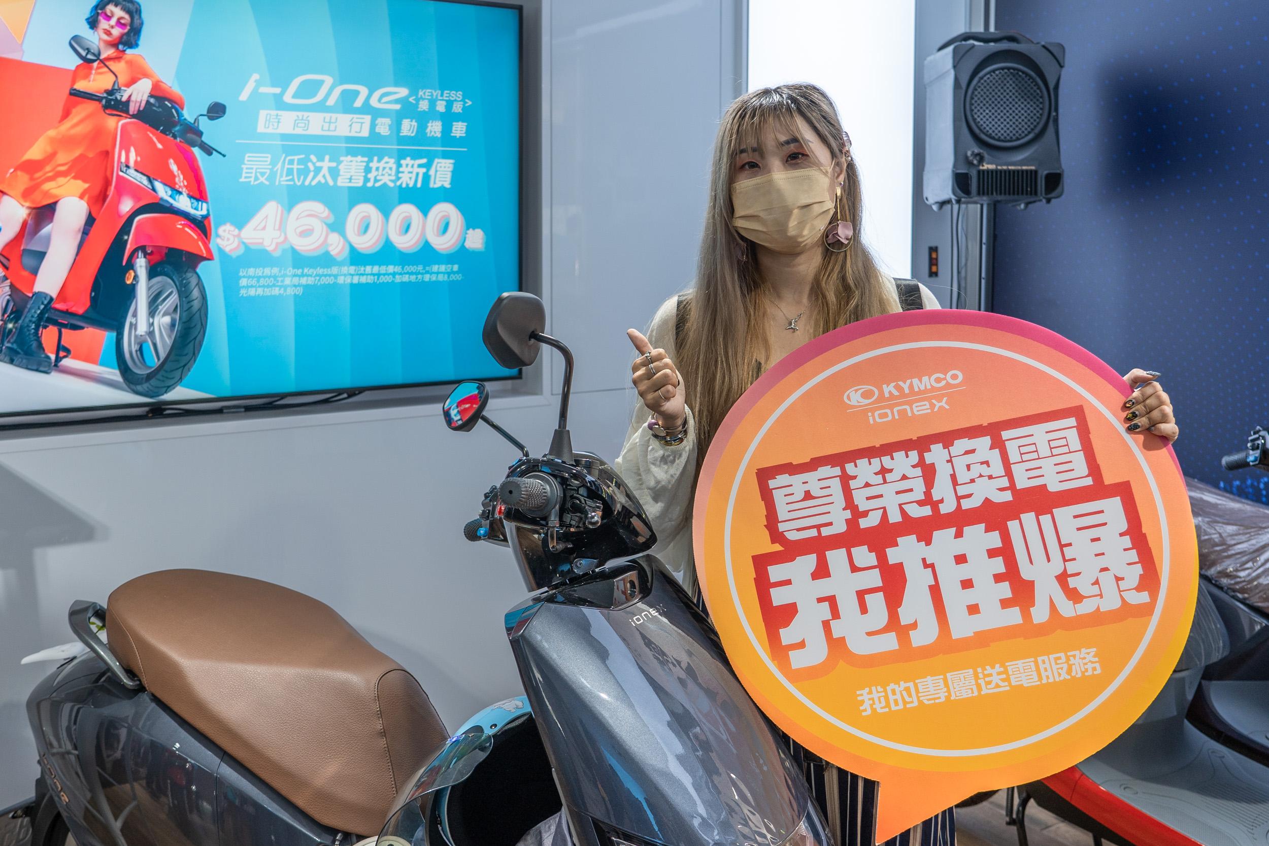 女性車主認為免除自己換電的「Ionex 尊榮換電」服務相當便利又貼心。