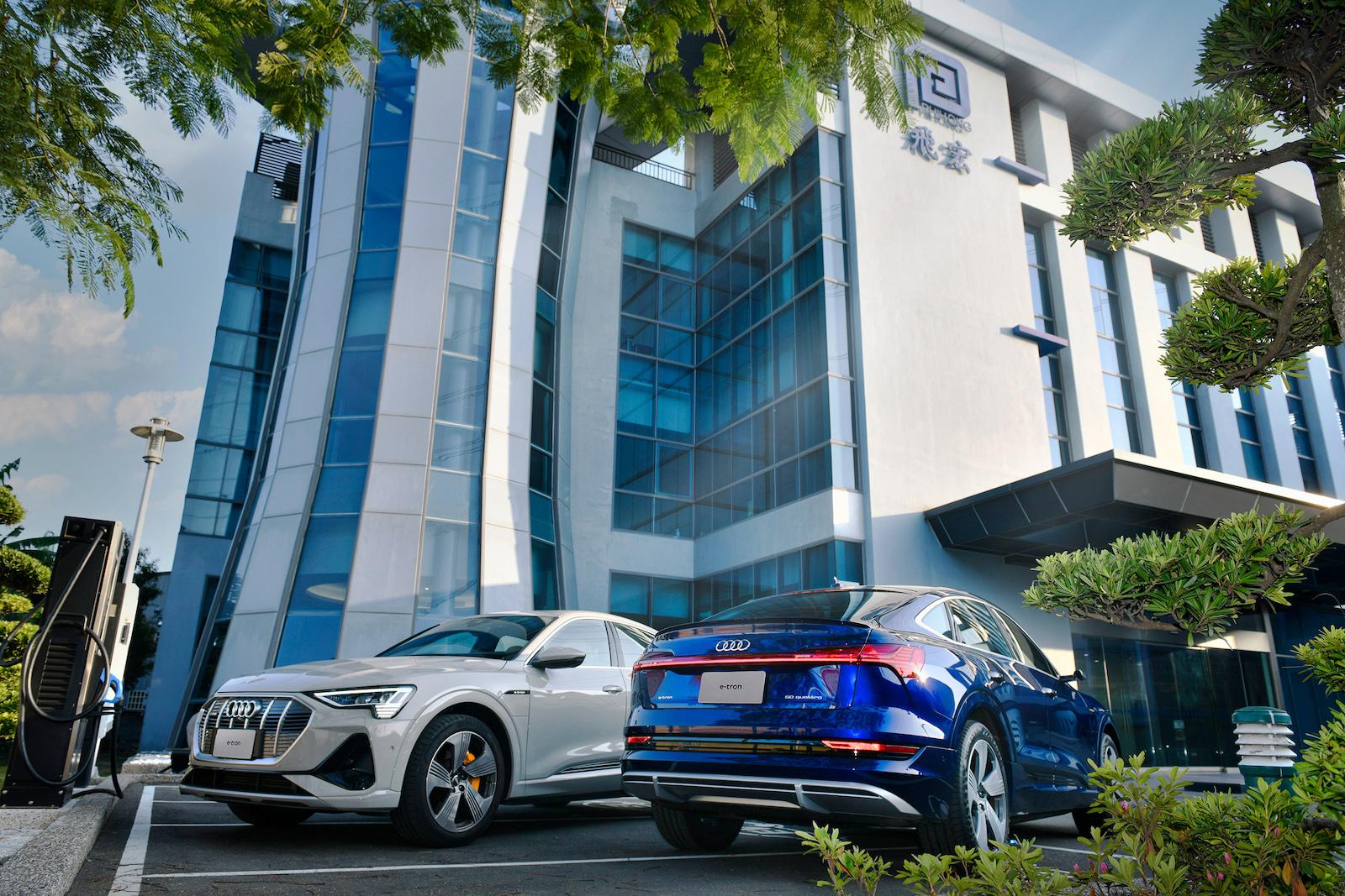Audi e-tron Sportback 與飛宏科技公司。