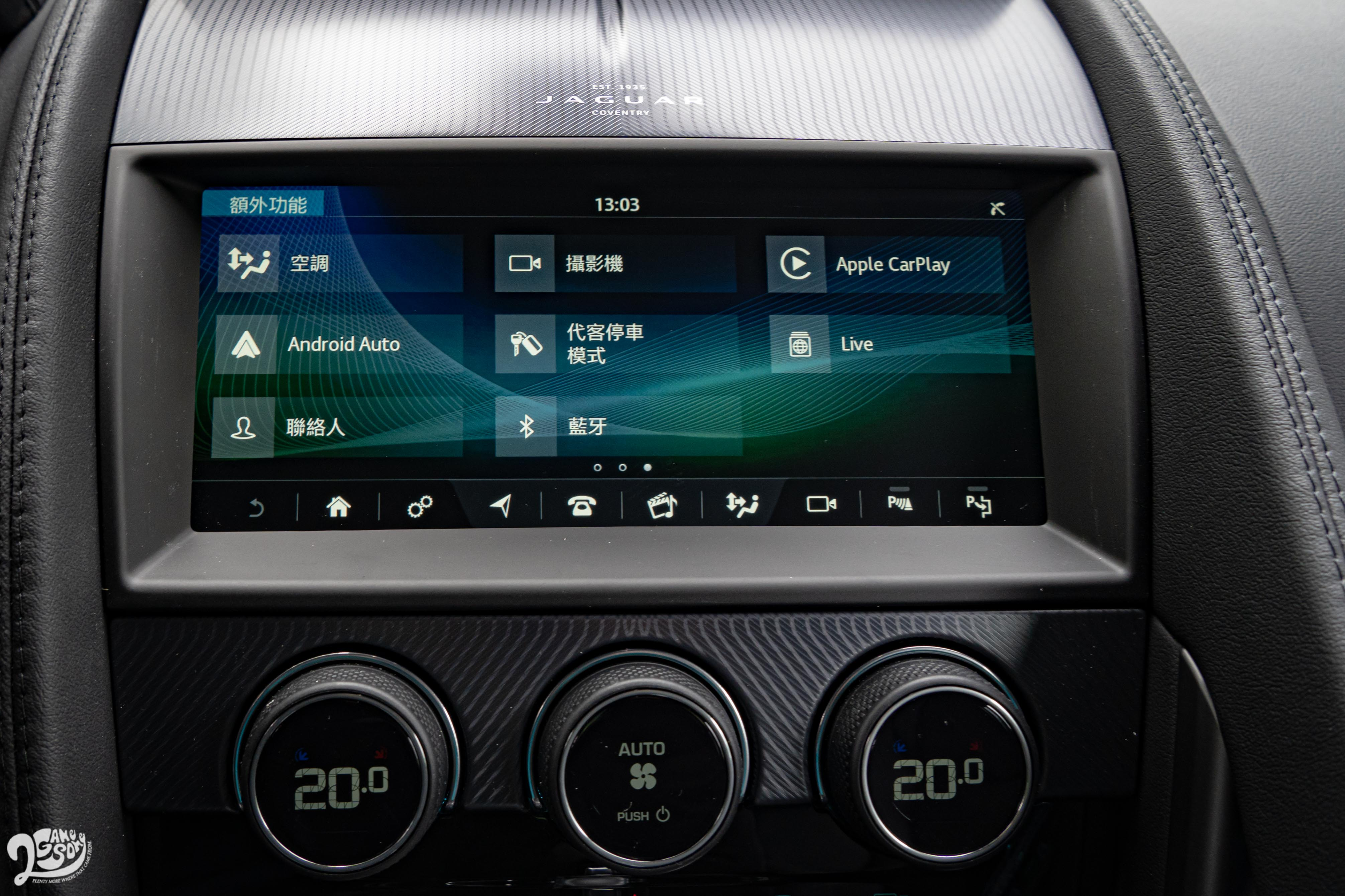 中控台中央為 10 吋 InControl Touch Pro 智慧觸控顯示幕。