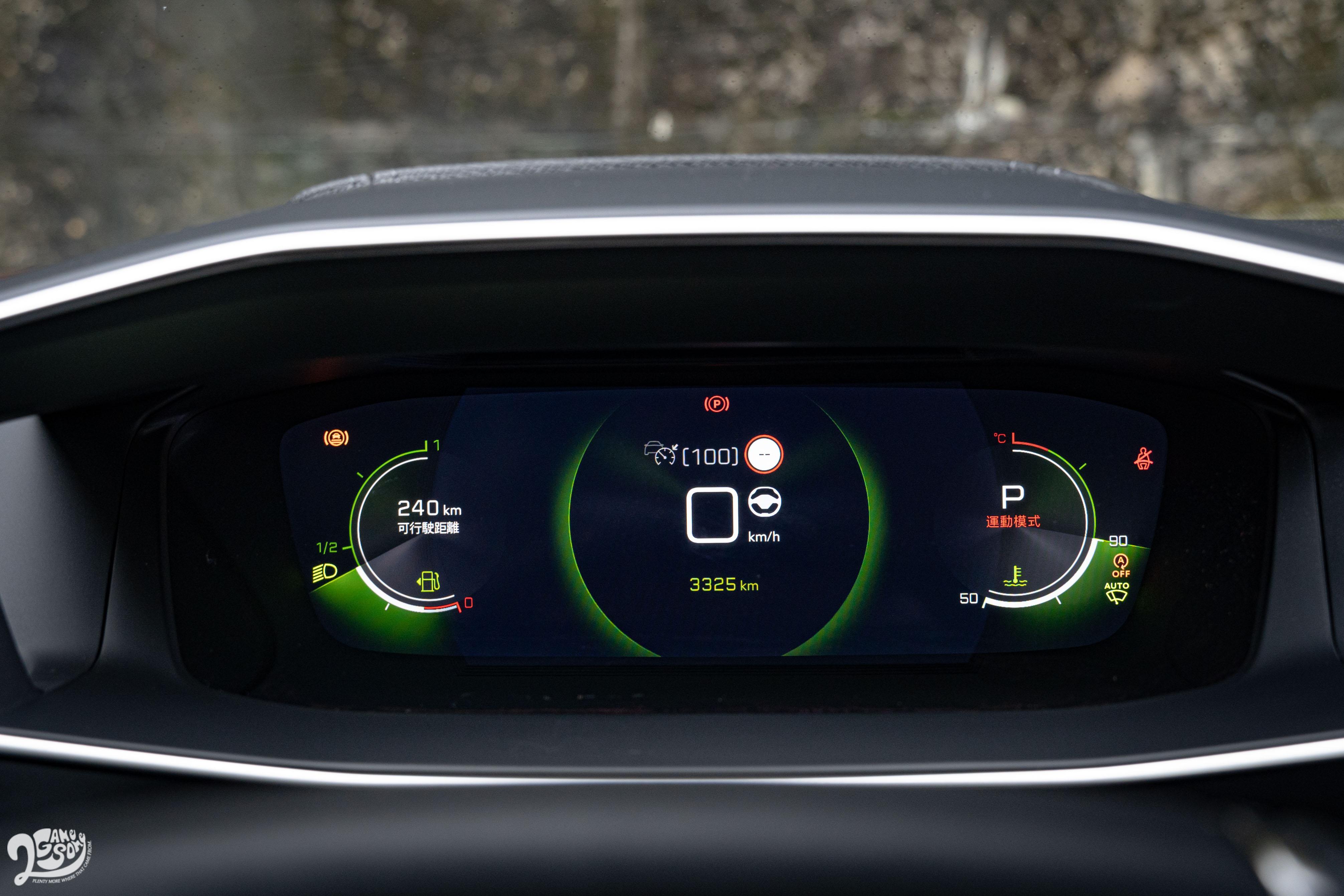 同時提供駕駛/自定/儀錶/精簡多模式選擇。