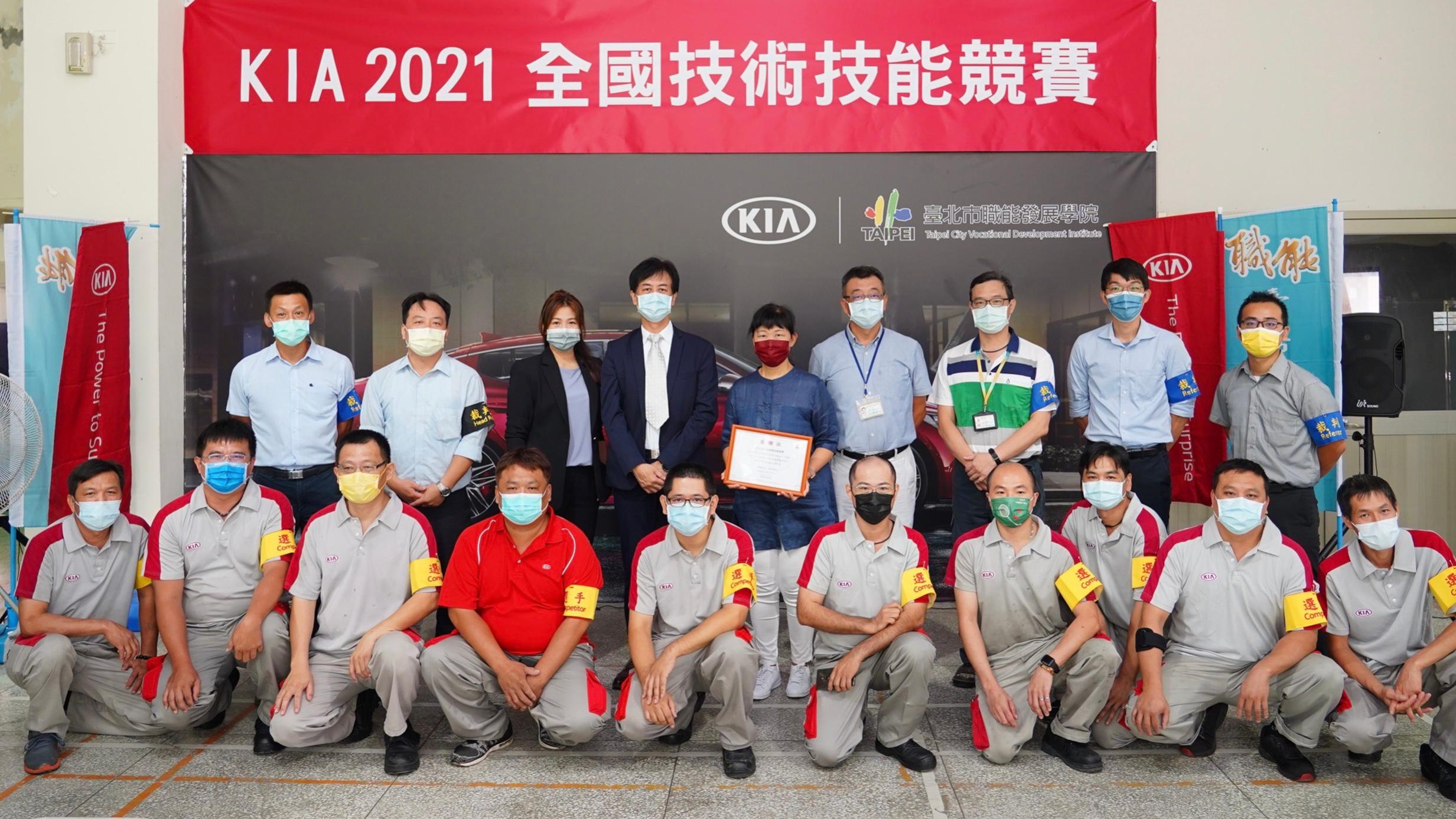 提供更好的保修品質!Kia 全國技能競賽提升專業素養