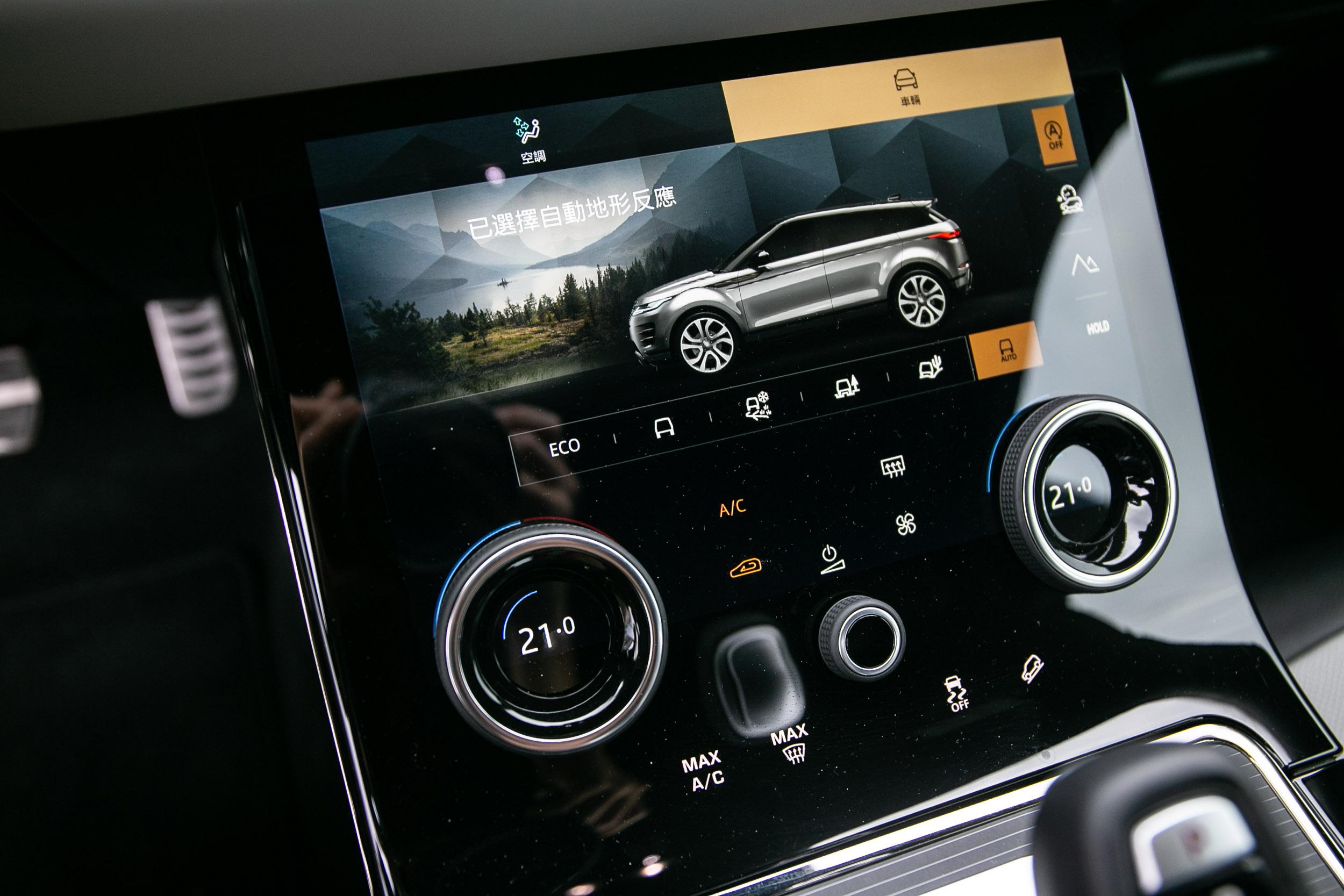 中控台下方也為螢幕配置,整合「空調」與「車輛」兩大主要功能介面。