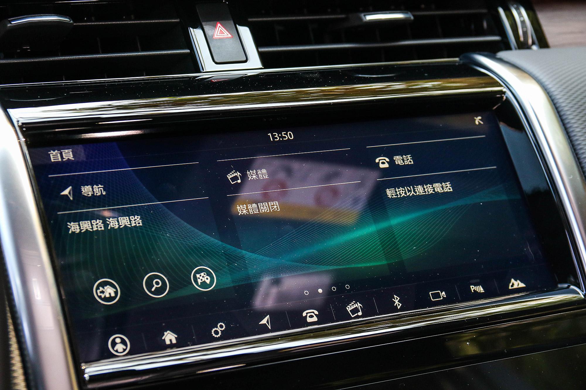 多媒體資訊整合系統升級為 10 吋螢幕的 Touch Pro 系統。