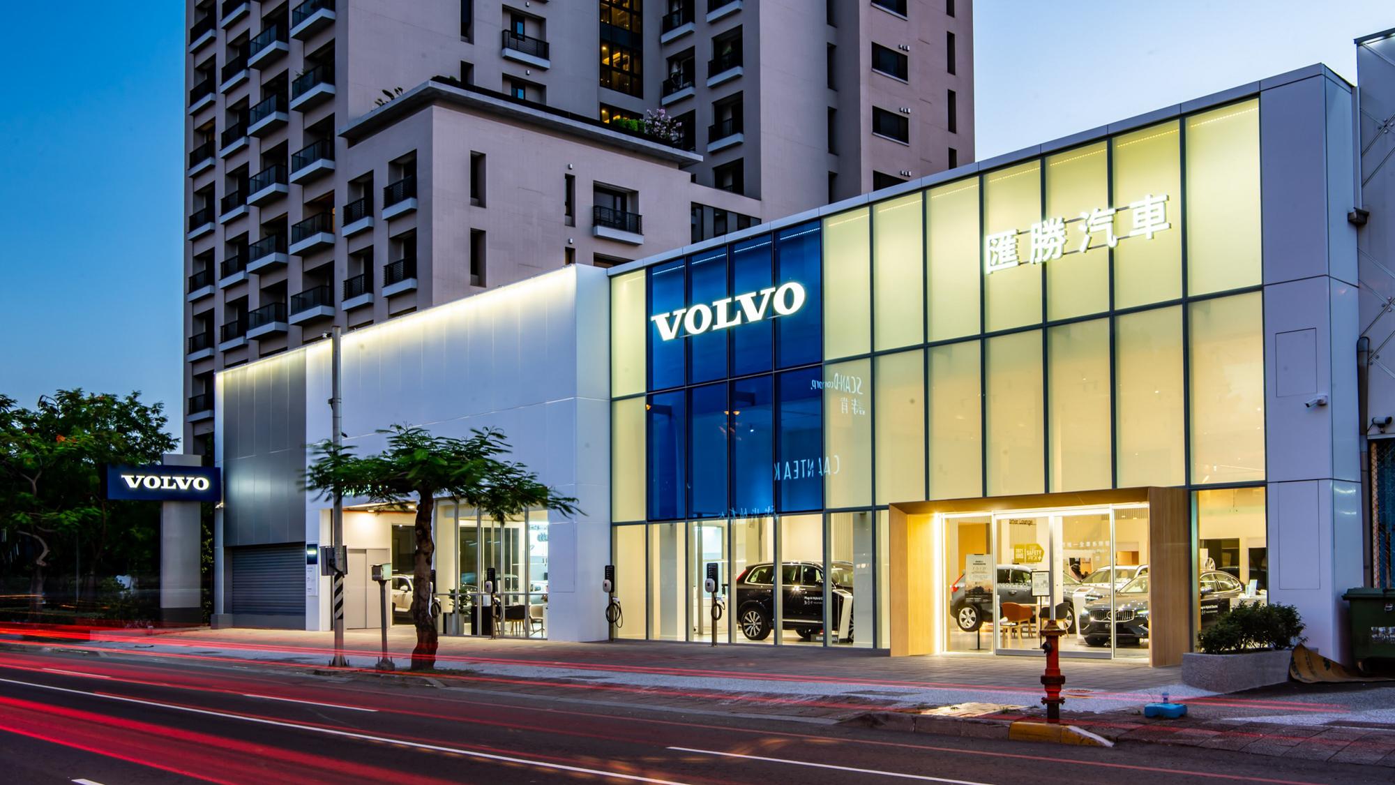 Volvo 台南匯勝汽車中華展示暨服務中心隆重開幕