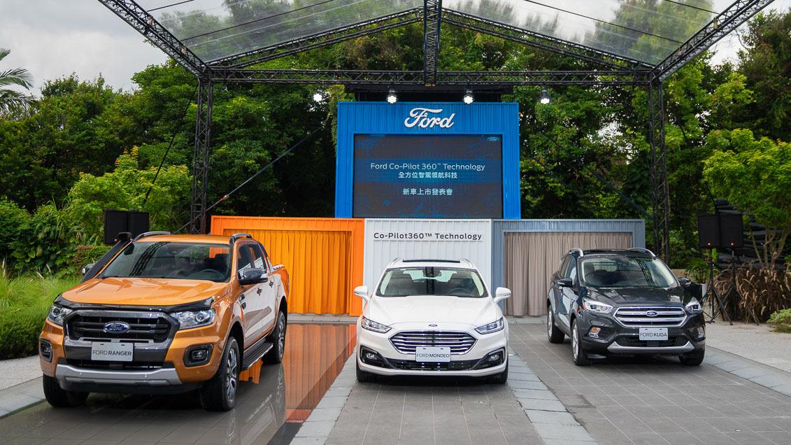 增安全拚買氣!Ford Ranger / Mondeo Wagon / Kuga加載CoPilot360科技