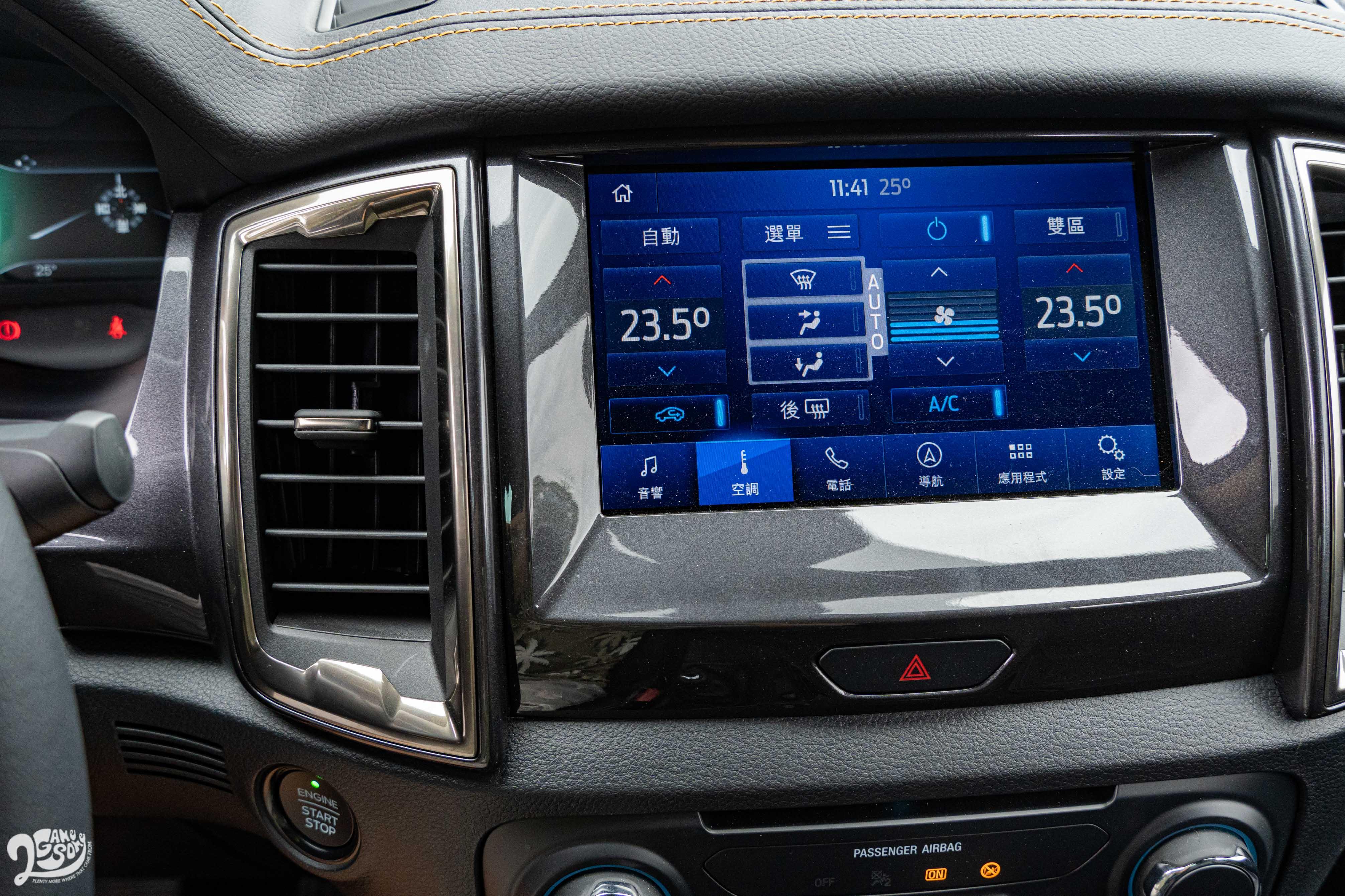標配雙區恆溫空調。