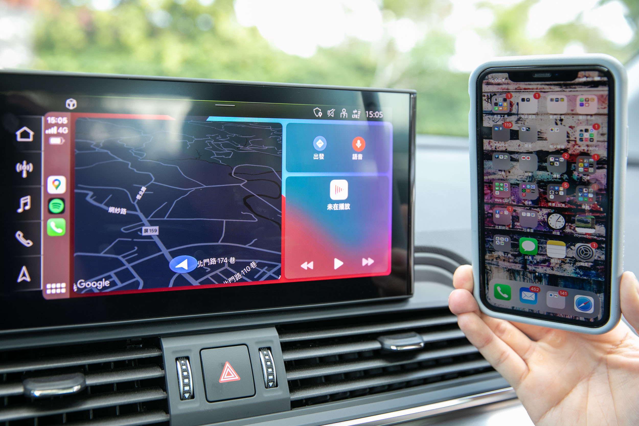 Audi 智慧型手機介面附 Apple CarPlay 無線連接功能。