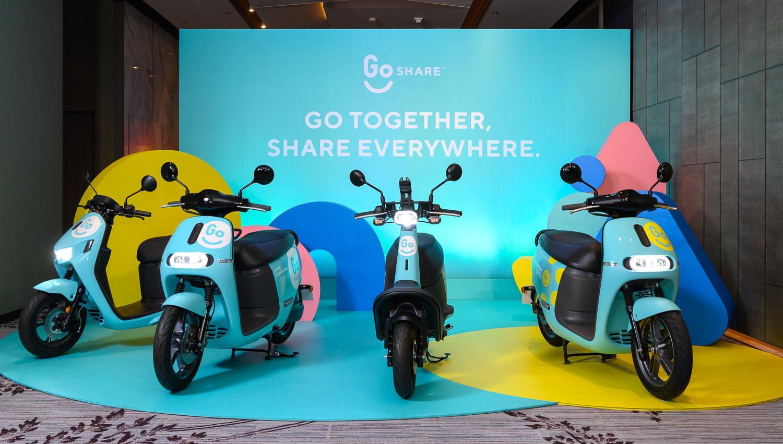 2020 年,GoShare 以「Go Together, Share Everywhere」為策略佈局,移動共享服務玩法再創新,GoShare 全車系由右至左分別為 GoShare DOTS、Gogoro VIVA、Gogoro 2、Aeonmotor Ai-1。