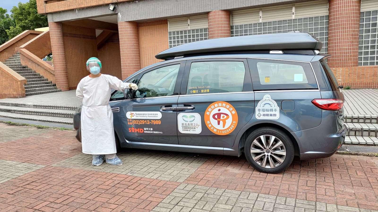 裕隆集團捐助新北 10 部行動專車 再捐防疫運輸交通資源