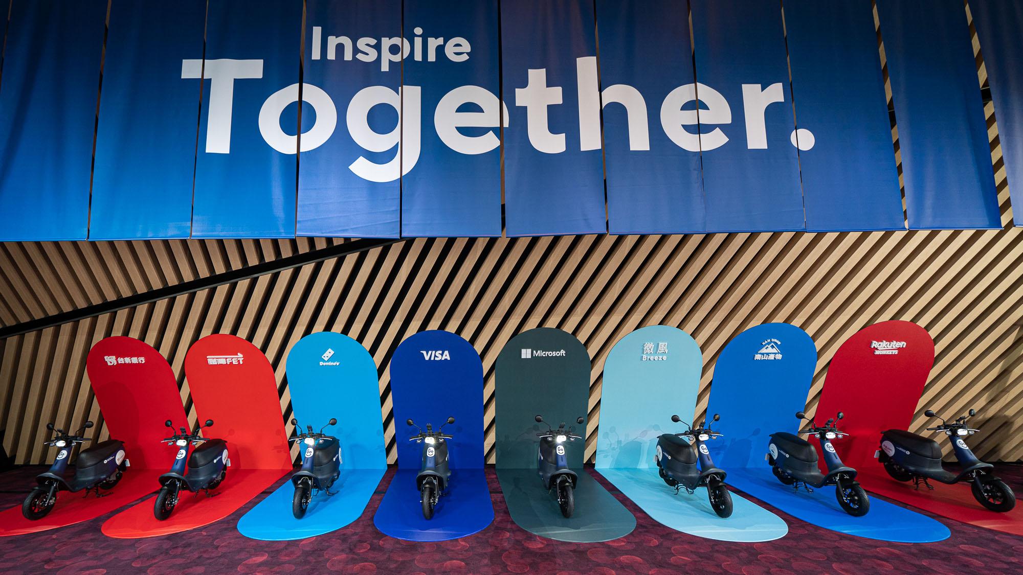 「GoShare for Business 企業方案」為企業夥伴量身打造三大服務模式 — 企業騎乘金、企業用戶、企業專屬車隊。