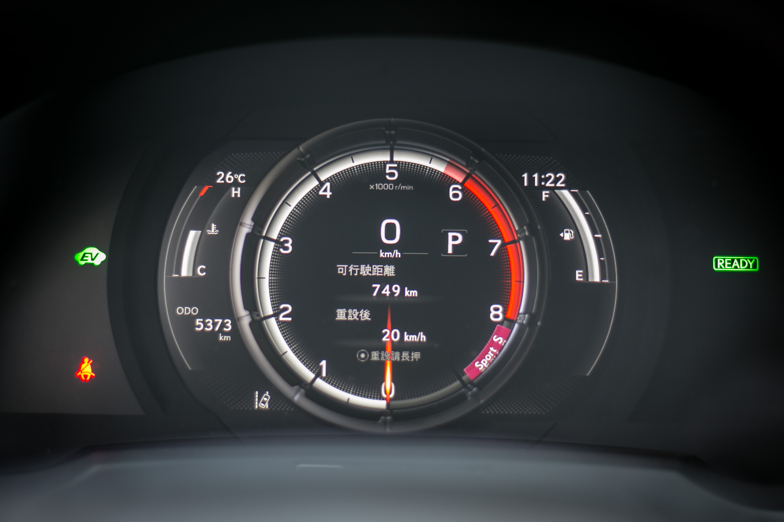 數位儀表板可依照不同駕馭模式改變呈現風格。