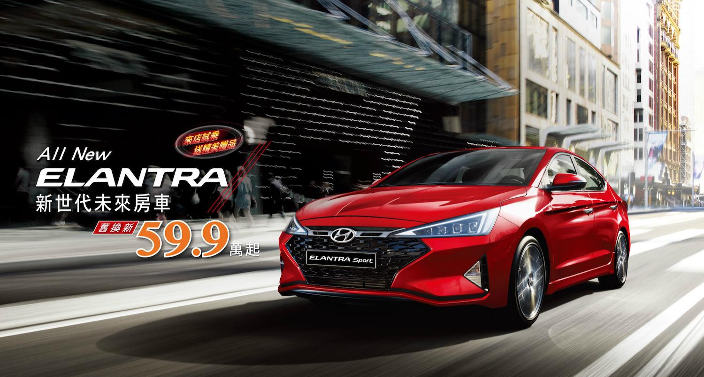 慶 J.D. Power 第一名,Hyundai 推限量「冠軍典藏專案」