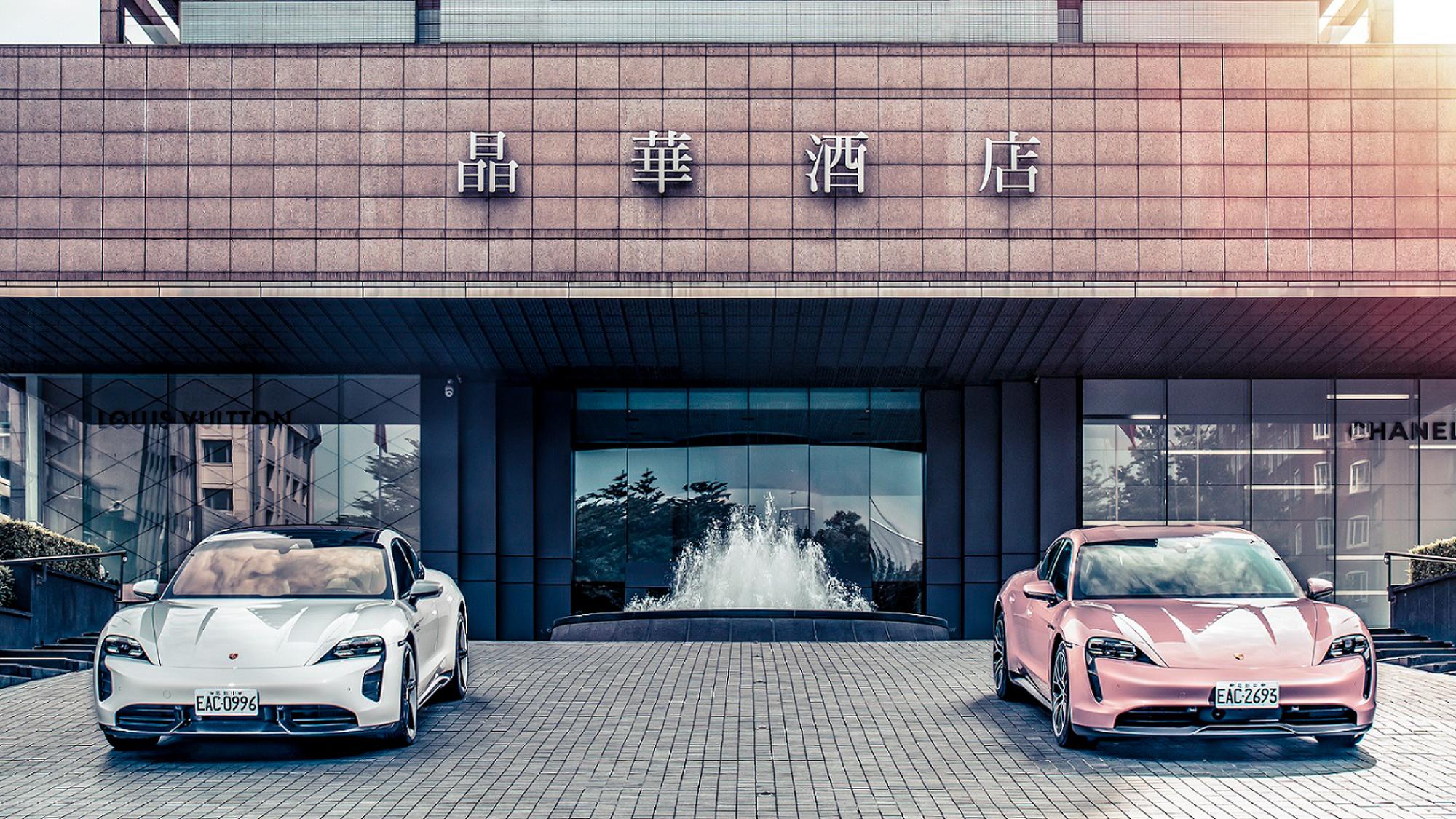 ▲ 台灣保時捷與晶華酒店合作 提供車主充電服務