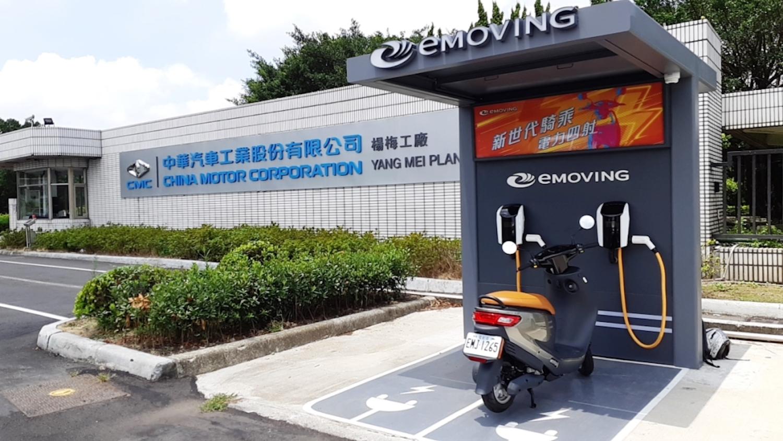 eMOVING iE125 拓展快充生活,年底全台 118 座充電站