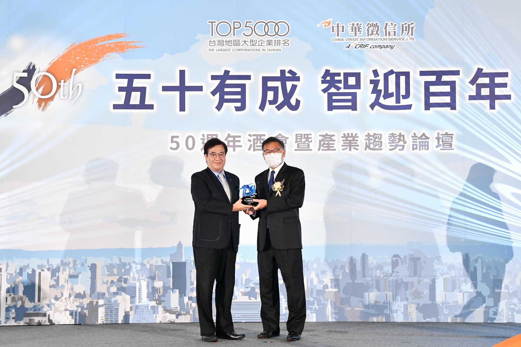國家發展委員會游建華副主委(左)頒發「唯一連續30年經營績效五百強企業」獎座予和泰汽車劉松山本部長(右)。