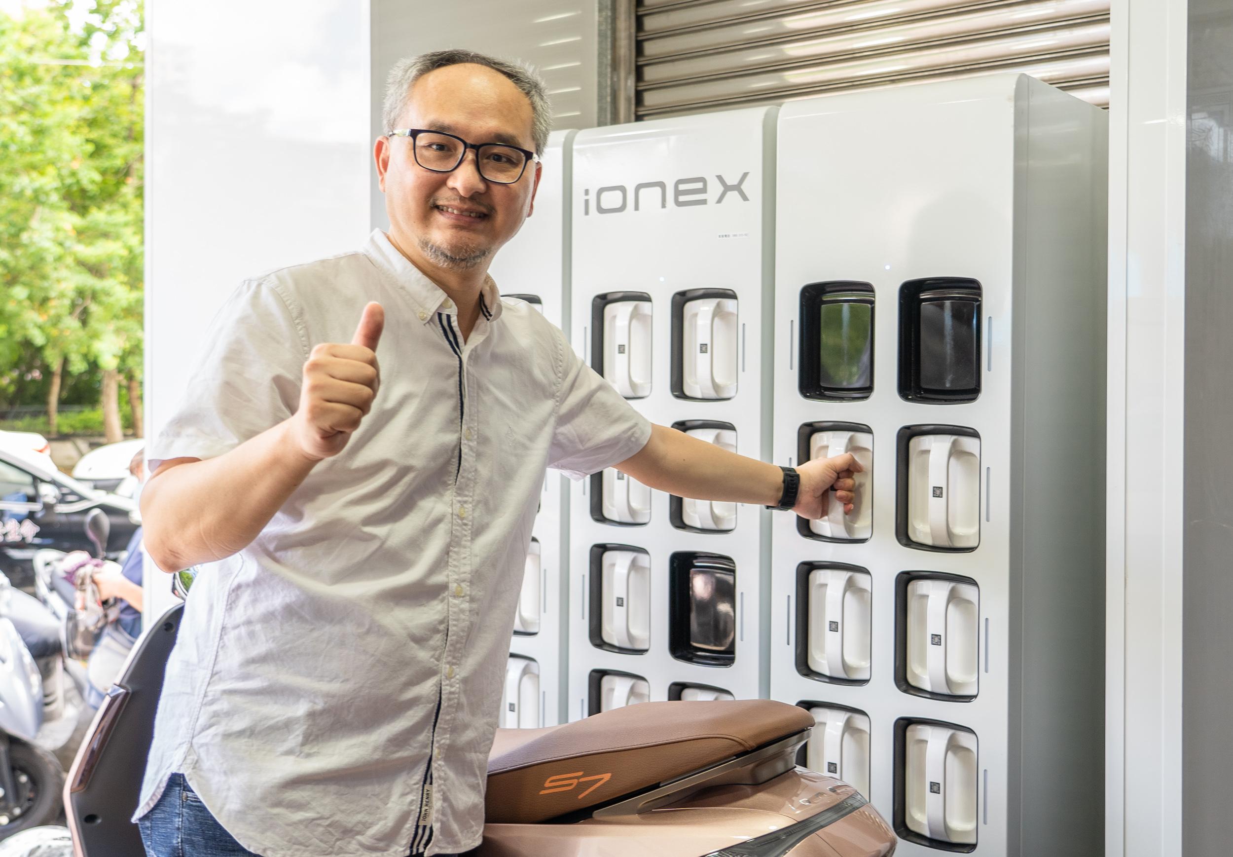 陳明賢總經理認為換電站的建置與「Ionex 尊榮換電」服務的推出,可以進一步加溫 Ionex 3.0 機種銷售買氣。
