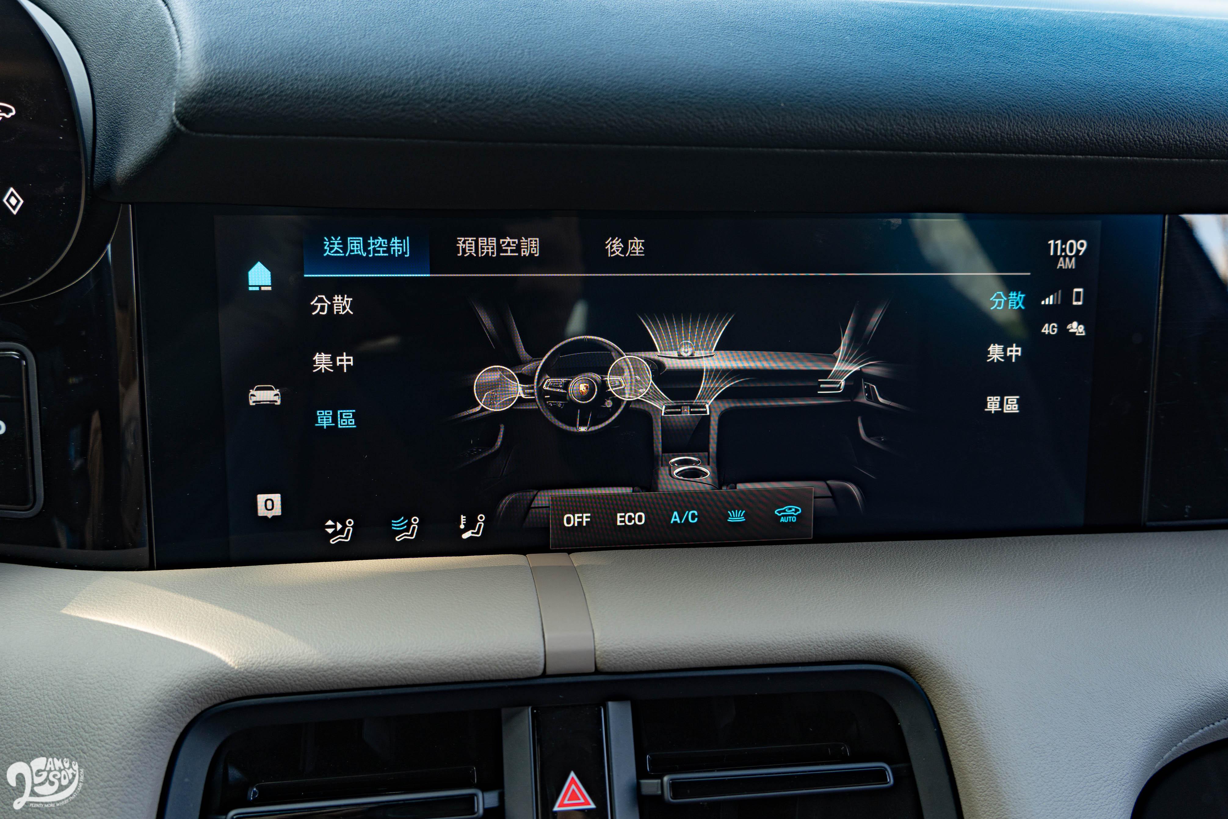 Taycan 出風口採用無橫柵設計,包含風向、風力與溫度設定等功能操作,皆可透過中控螢幕觸控調整。