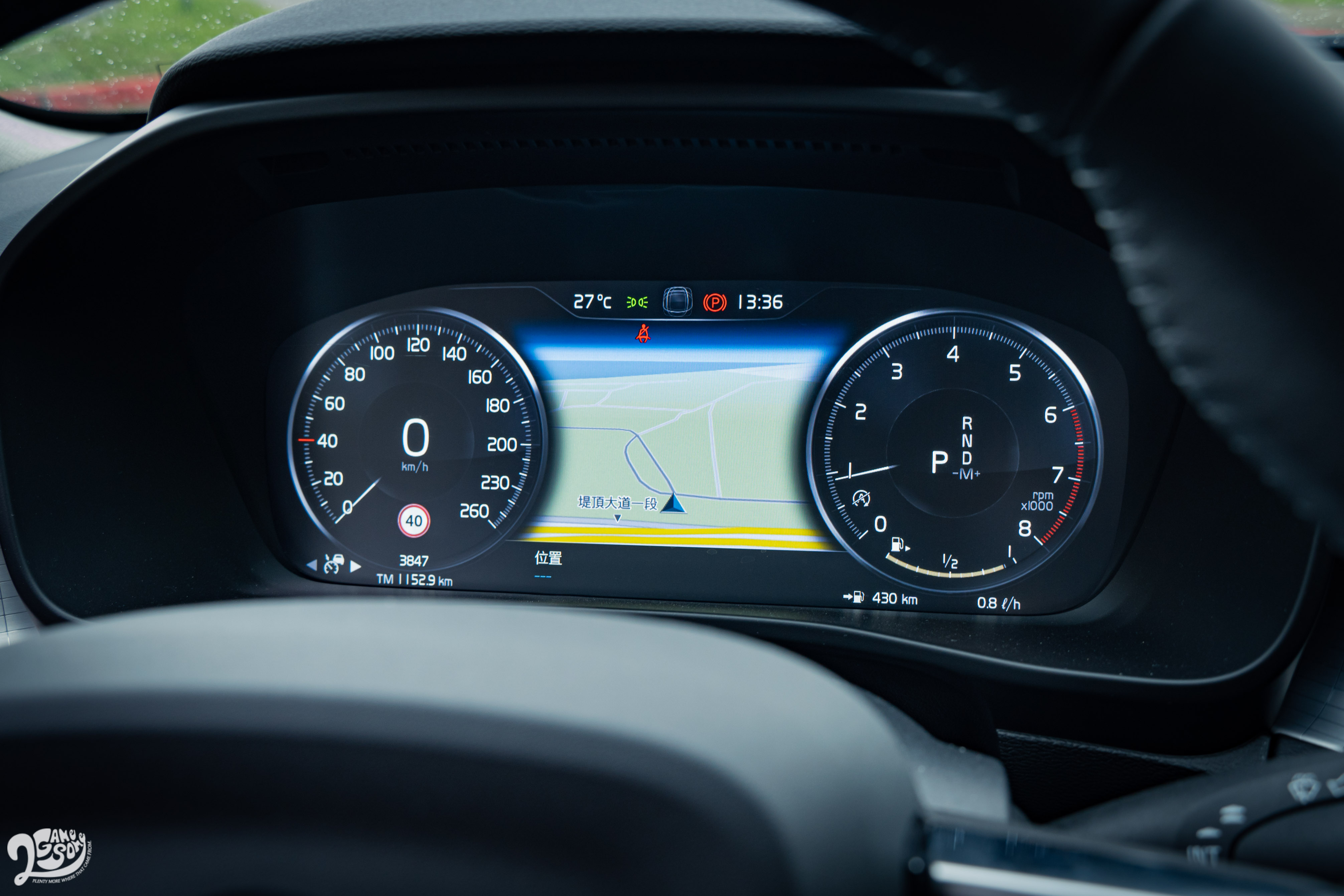 全車系標配 12.3 吋數位整合資訊儀錶組。
