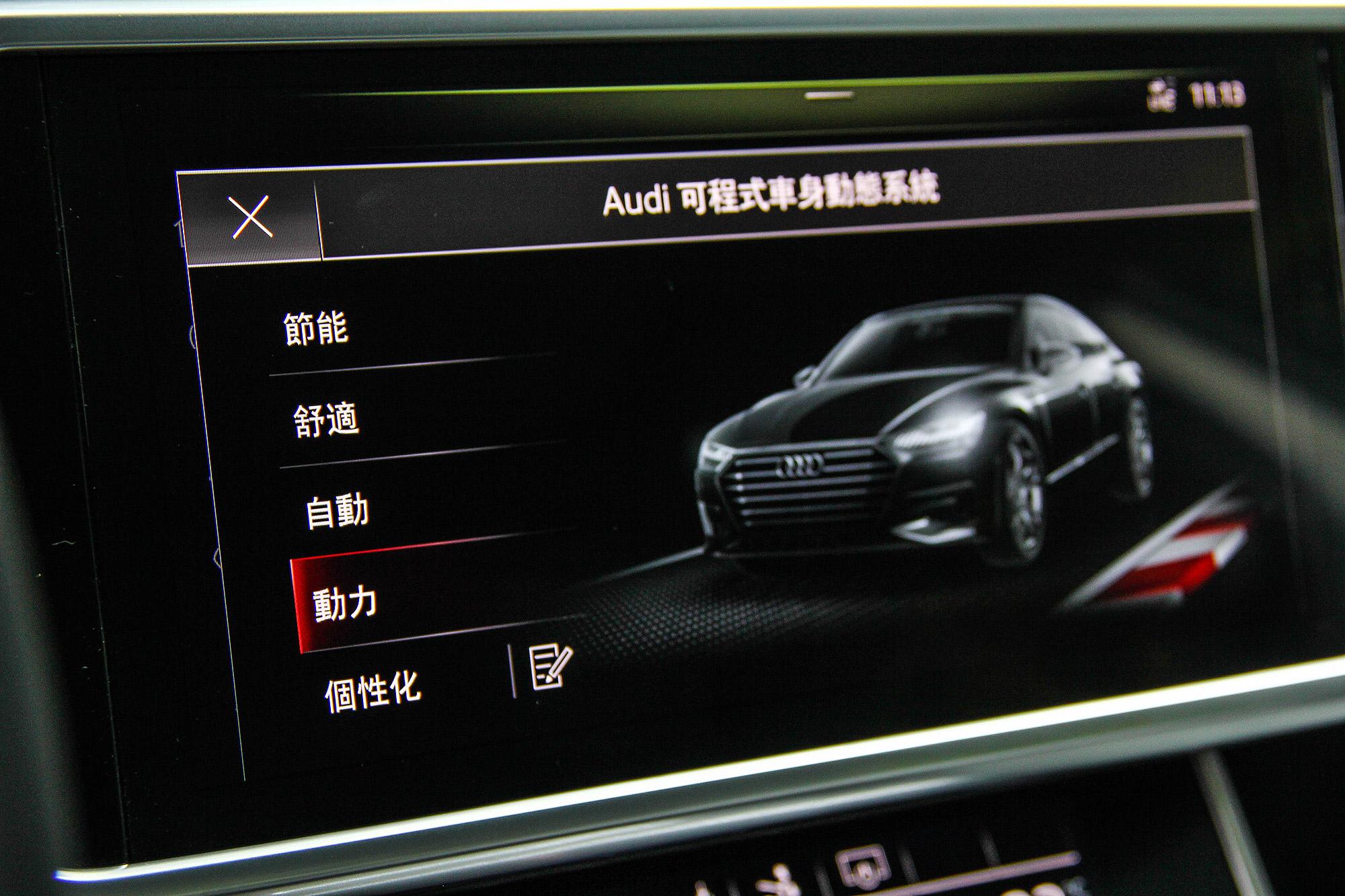 選配電子式可調阻尼懸吊,搭配 Audi Drive Select 可程式車身動態系統,可以讓 A7 Sportback 有更多元的個性。
