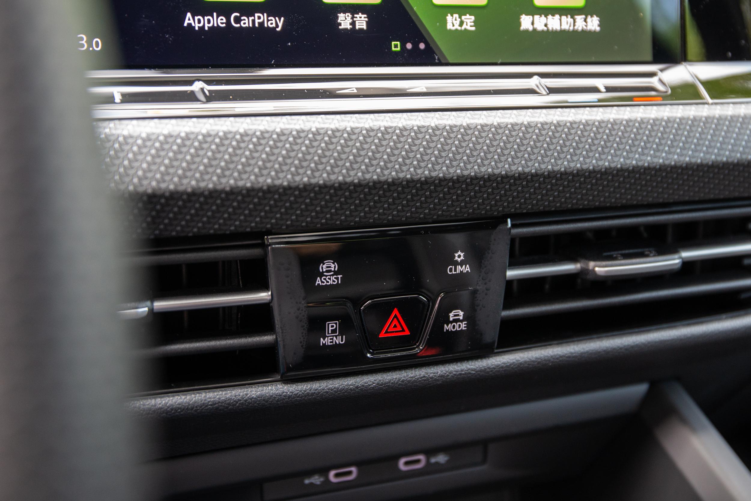 中控台中央的按鈕也取消傳統實體按鈕造型。